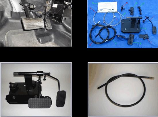 Postal Dual Controls | A&J Mobility